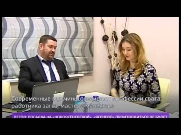 Москва 24 ТВ. Сват - Сергей Казачинский