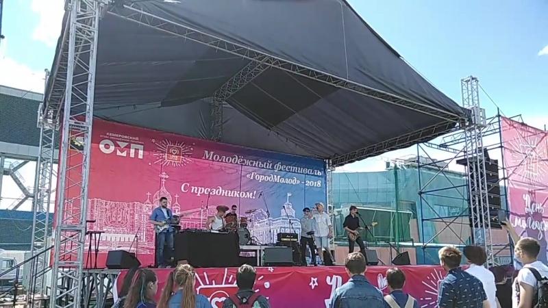 Tespian - Космический Вокзал 2 (Рок-фестиваль Над Землёй 2018. Стадион Химик, 30.06.2018)