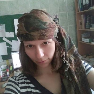 Марина Сабельникова