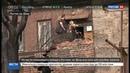 Новости на Россия 24 • В Ростове-на-Дону возобновят подачу газа в домах в районе пожара
