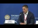 Россия создает удобную для бизнеса экосреду цифровой стандартизации
