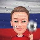 Юрий Малютин фото #1