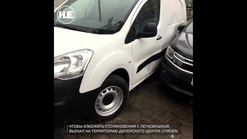 В Калининграде водитель автобуса проехал на красный