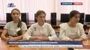 Люберецкие школьники отправятся по обмену в Словакию