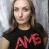 Anya Sidorova