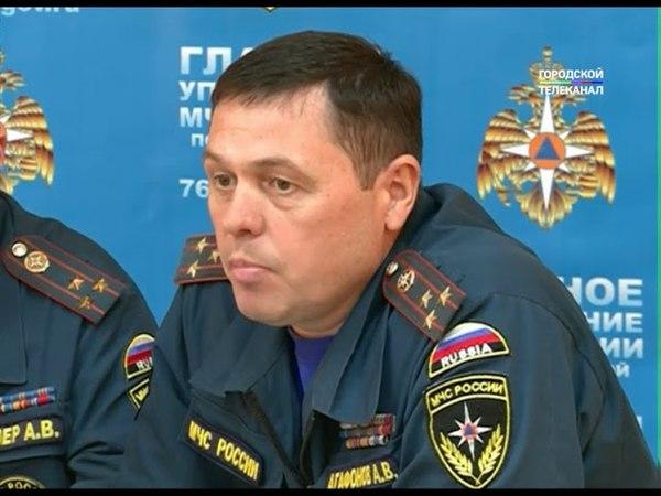 В Ярославской области введён особый противопожарный режим