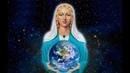 Нисхождение во Тьму и Вознесение в Свет / 19 мая 2018 года