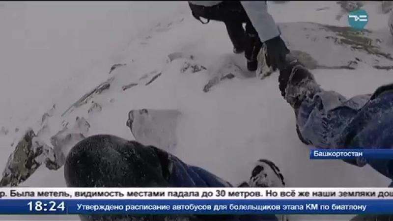 Покорение высочайшей вершины Урала
