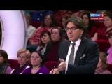 Андрей Малахов. Прямой эфир. Кемеровская трагедия