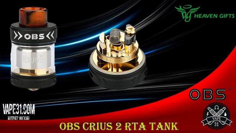 CRIUS 2 RTA TANK 25мм l by OBS l Хороший бак для повседневного парения l Vape31 review