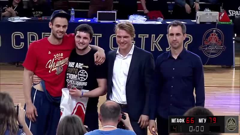 Награждение MVP суперфинала АСБ
