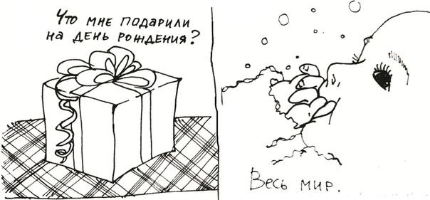 Фото №456252676 со страницы Ирины Смирновой