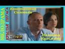 Сериал КРЫЛЬЯ ПЕГАСА! Смотреть лучшие Русские мелодрамы онлайн в хорошем качестве hd 720
