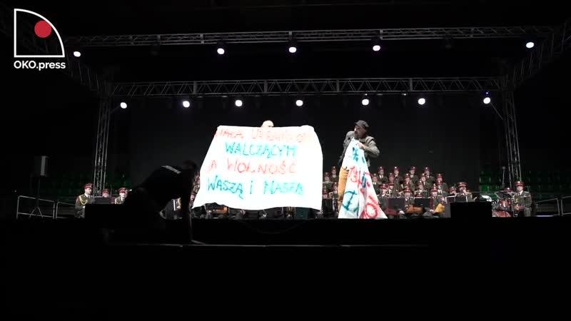 В Польше хулиганы пытались сорвать концерт ансамбля имени Александрова