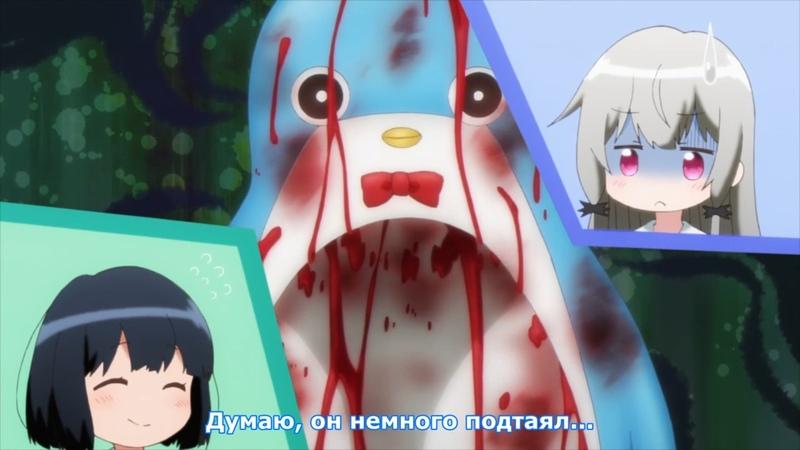 [MedusaSub] Tonari no Kyuuketsuki-san | Рядом с госпожой вампиром – 7 серия – русские субтитры