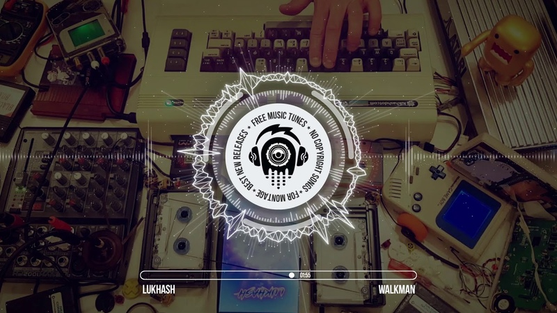 LukHash - Walkman ★ Electronic музыка без авторских прав