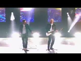 Денис Майданов и Родион Газманов «Здесь Мы» (Концерт