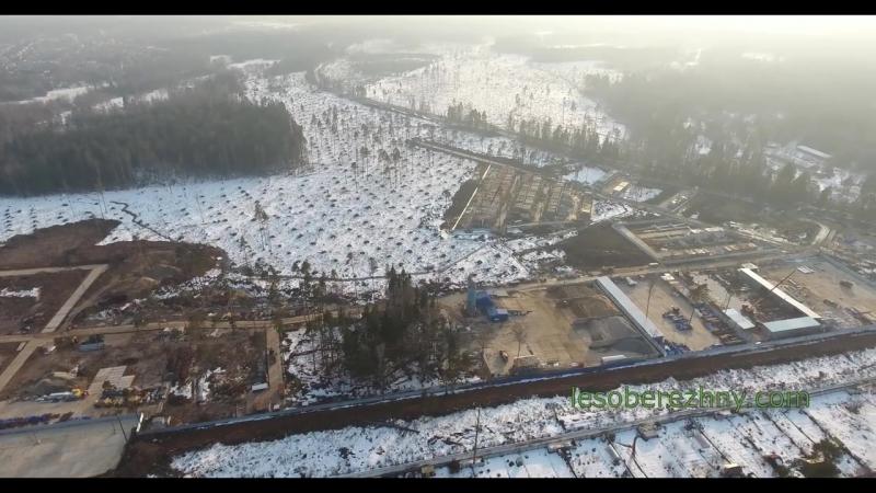полёт над стройкой ЖК Лесобережный обзорный 14.03.2017