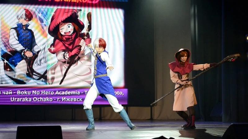Opencon-2018_0792_Персиковый чай - Boku No Hero Academia - Todoroki Shoto, Uraraka Ochako