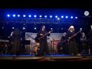 Концерт Siervas в Арики