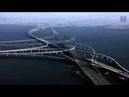 Китай показал России какие надо строить мосты/China showed for Russia how to build bridges