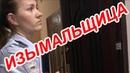 Краснодарские носители погон во всей красе попали на видео !