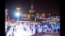 Самый большой в мире искусственный каток В Москве на ВДНХ Площадь составляет 20,5 тыс. кв.м.