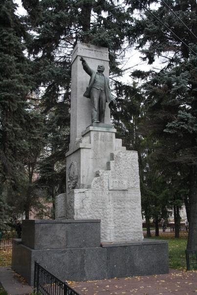Необычный памятник Ленину. Напоминает Новгородский памятник в конструктивистском стиле.  октябрь 2017