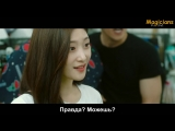 {FSG Magicians} Для Дженни | To. Jenny 1 серия (рус.суб)