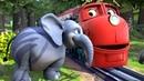 Chuggington en Español | Wilson y al Elefante Episodio Completo | Caricaturas Para Niños | WildBrain
