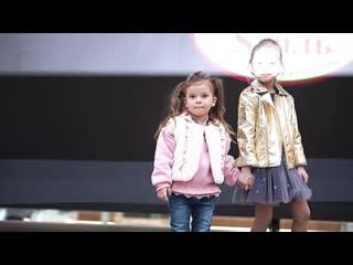 Kids Fashion Day. БОШЕ. 2019. Детский стиль