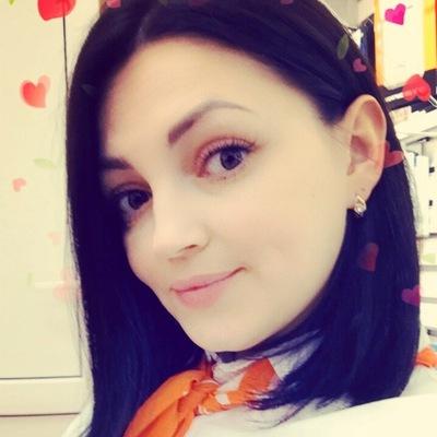 Настя Бурухина