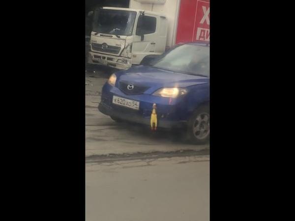 ДТП на Сибиряков-Гвардейцев, 12.09.2018