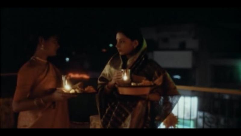 Trilogía de la mujer India 01 Fuego