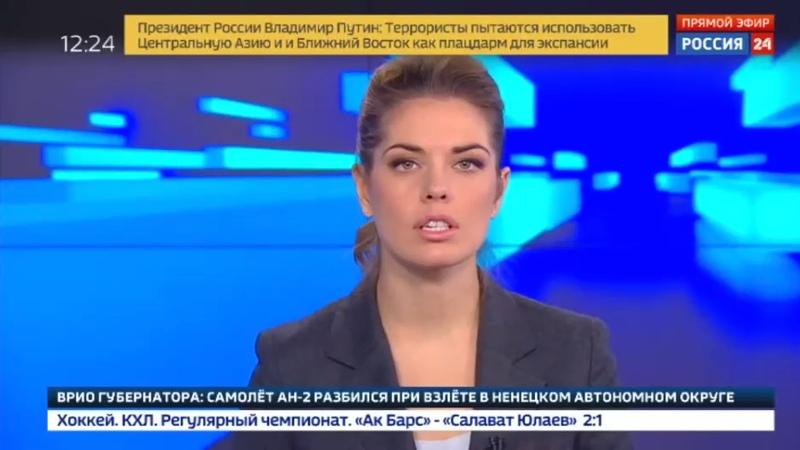 Новости на Россия 24 • Жесткая посадка в Нарьян-Маре: погибли три человека