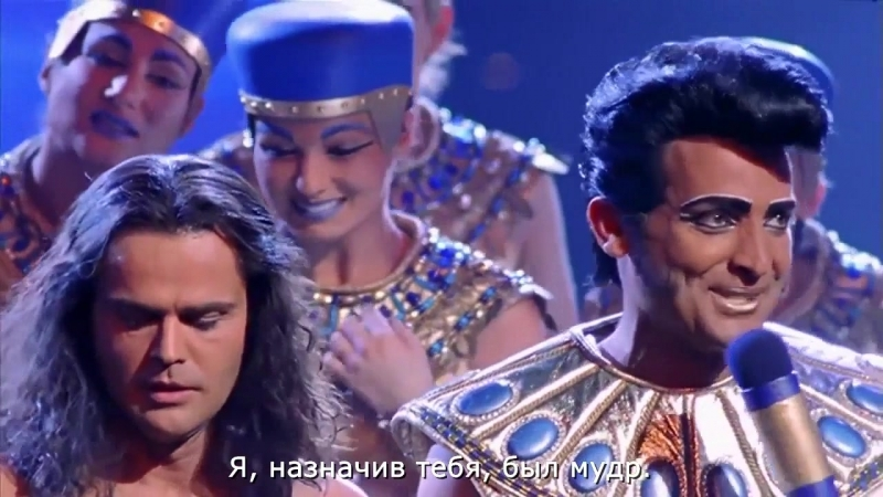 Stone The Crows from Joseph And The Amazing Technicolor Dreamcoat