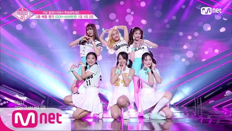 [ENG sub] PRODUCE48 [4회] ′초조함은 이제 안녕~′ 너꺼야♡ㅣ트와이스 ♬OOH-AHH하게_2조 @그룹 배