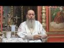 О формах молитвы по соглашению (прот. Владимир Головин, г. Болгар)
