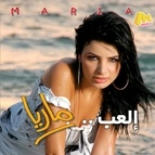 Maria альбом Elaab