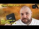 УБИЙЦА XIAOMI MI BOX Смарт ТВ бокс MECOOL M8S PRO W с голосовым управлением на Android TV. ССЫЛКА
