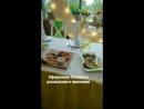 Президиум Ромашковая свадьба