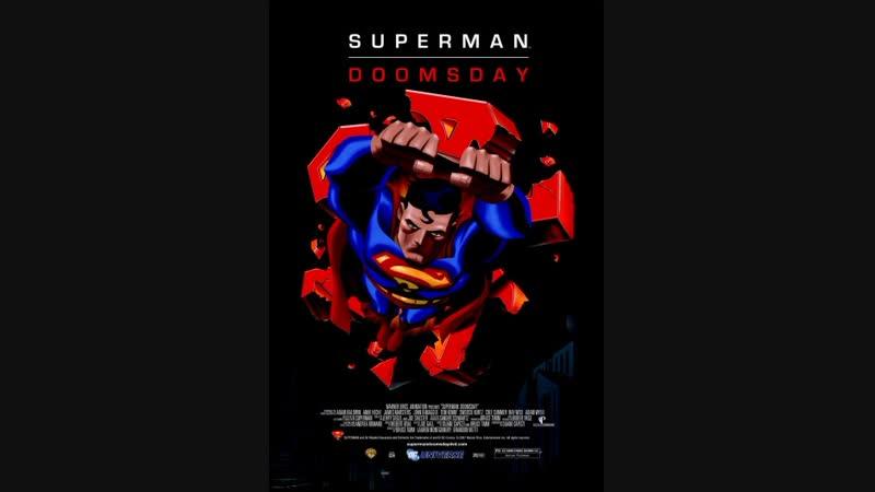 Супермен_ Судный день (2007) HD 720p