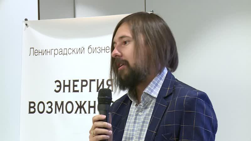 ФОРУМ ЭНЕРГИЯ ВОЗМОЖНОСТЕЙ-29.10.18