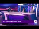ТВ 78 5000 км Добра прямое включение из Воронежской области