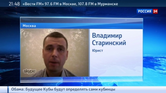 Новости на Россия 24 • Божена Рынска заявила, что готова заливать детские площадки зарином