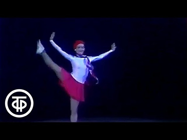 На катке на музыку И.Штрауса в исполнении ансамбля народного танца И.Моисеева (1980)