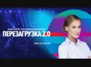 Активные продажи Алина Тер-Акопова Университет СИНЕРГИЯ
