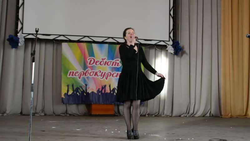 Виктория Швыдкая с песней Llegar a ti ( by Jaci Velasquez)