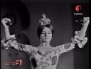 Lucero Tena Baile Flamenco Arabe 1
