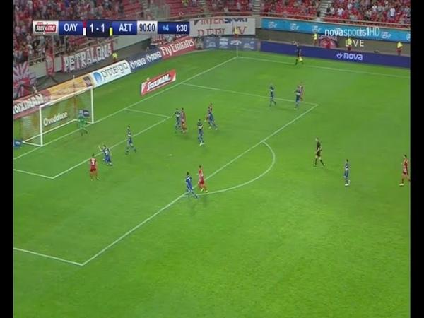 OLYMPIACOS FC VS ASTERAS TRIPOLIS GOAL 2-1 (NATCHO)